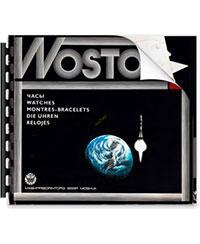 Vostok katalog 1976