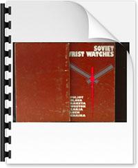 Vostok katalog 1983