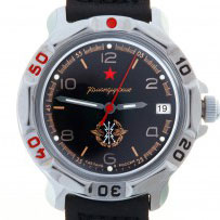 Vostok Komandirskie Russian Signal Corps