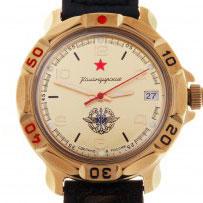 Vostok Komandirskie Signal Corps (golden)